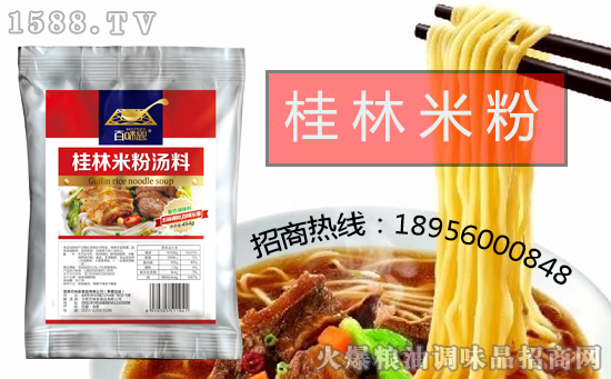 百味匙桂林米粉汤料,提鲜、增味,一包搞定!