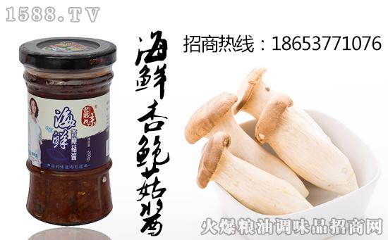 老乡味海鲜杏鲍菇酱,方便素食,美味可口!