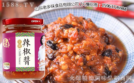 老乡味豆豉辣椒酱,吃香喝辣,居家旅游的佐餐佳品!