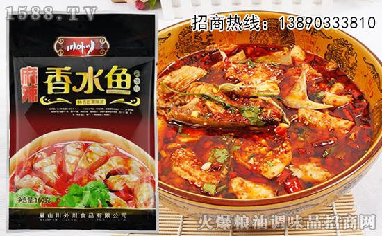 川外川麻辣香水鱼调料,独特风味,色香味美!