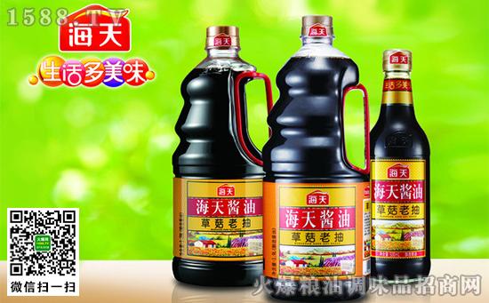 科技引领美味升级 海天酱油鲜香传承新风