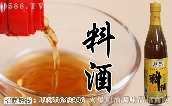 【�U�料酒】秋天吃鱼不长膘,去除腥味有妙招!