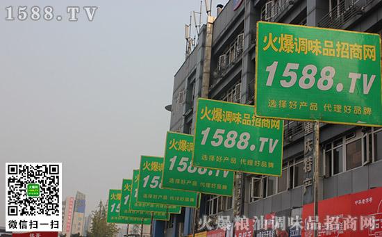 全体火爆人竭尽全力,拼搏2017重庆秋糖!