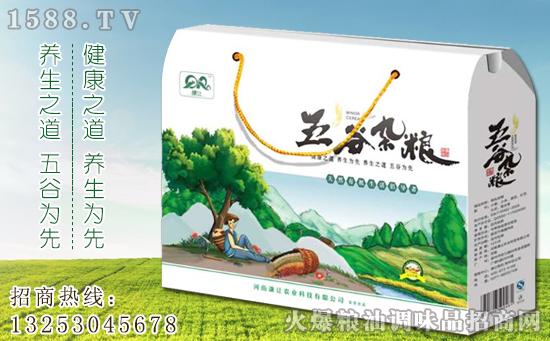 绿色有机,健康生活――2017重庆秋季全国糖酒会,河南谦让农业强势来袭!