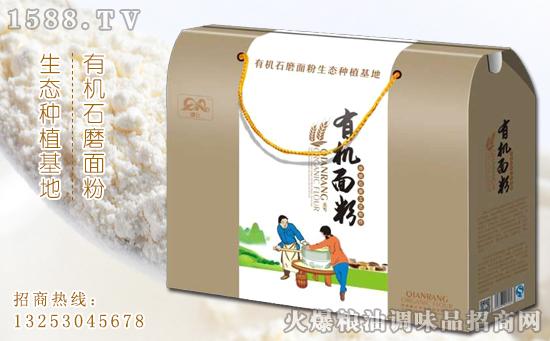 谦让正稻有机面粉,回归自然,轻享健康有机生活