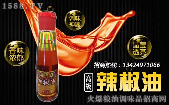 顶香家族辣椒油,香的爽口,辣的过瘾!