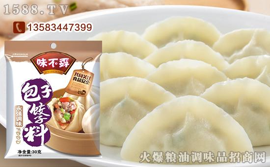 味不孬包子饺子料,好吃不过饺子,方便不过包子!