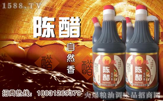 朝旭陈醋花生280g+鑫朝旭陈醋,市场爆品正在火爆招商中!