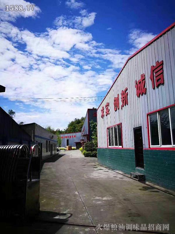 四川一口香世界食品有限公司