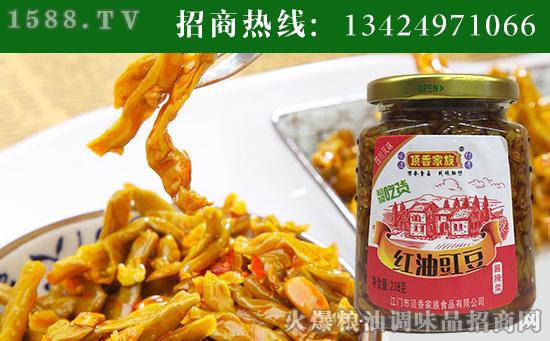 超级吃货红油豇豆,看着都想吃!