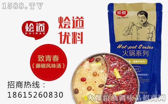 烩道优料调味酱系列产品,特色多,优势好,政策优!