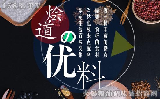 酸汤肥牛汤(牛油麻辣火锅底料),这就是川菜馆用餐人员爆满的原因!