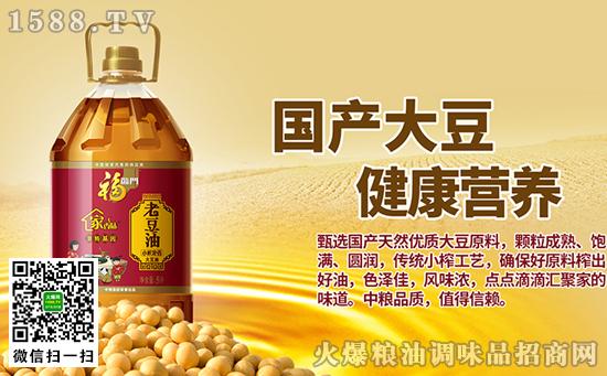 福临门老豆油怎么样,福临门老豆油好吗