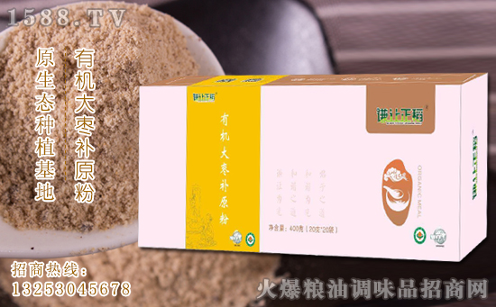 谦让正稻有机大枣补原粉,平衡饮食,有助健康