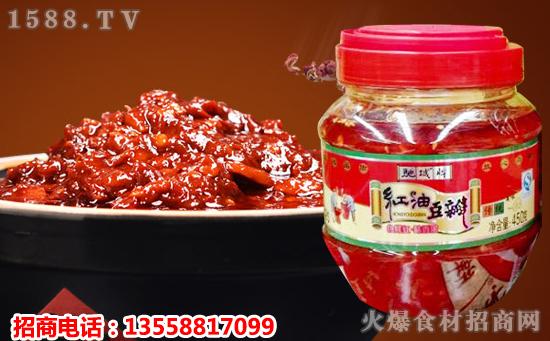 驰城牌红油豆瓣,色泽红润、辣味悠长,来自舌尖上的美味!