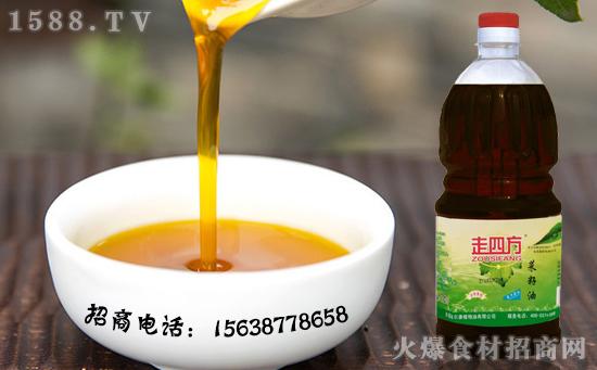 美味用心制造!走四方菜籽油,保证新鲜、可口!