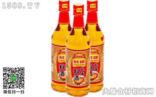 长康料酒:料酒的使用方法