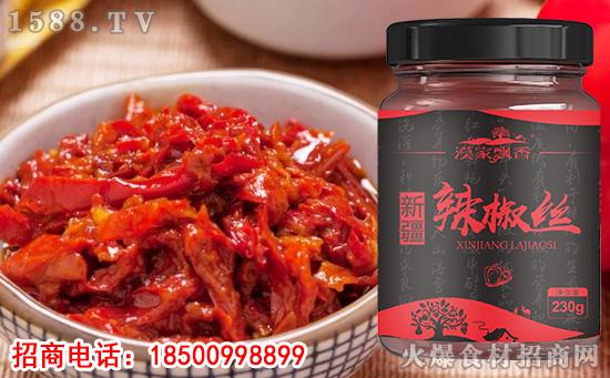 漠家飘香新疆辣椒丝,博斯腾湖畔原产地辣椒,好吃不上火,就是这么任性!