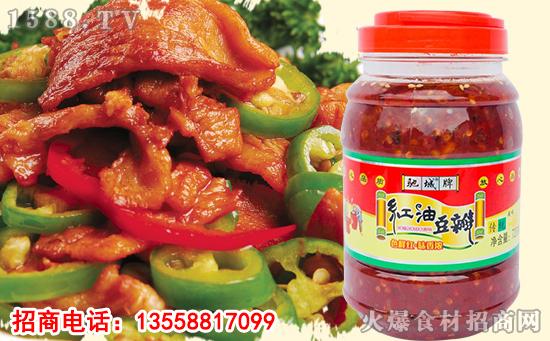 驰城牌红油豆瓣,色香味俱全,调出美食好味道!
