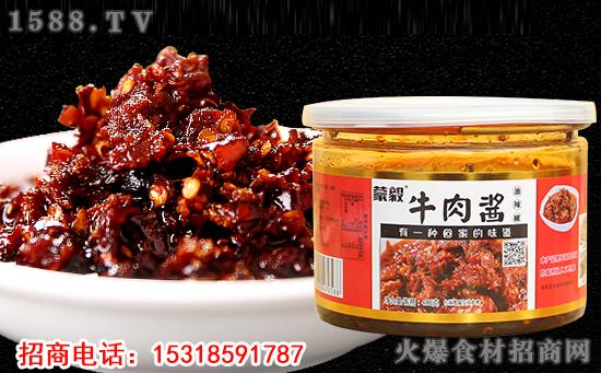 蒙毅牛肉酱油辣椒,大自然恩赐美食,吃完也不燥!