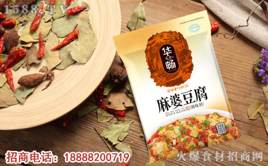 华畅麻婆豆腐调味料,麻辣鲜香,就是舒爽!美味就是这么简单!