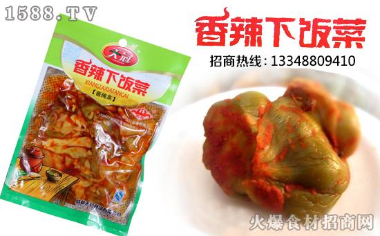 天冠香辣下饭菜酱腌菜,日常辅食必备佳品!