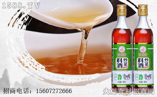 万兴隆炒菜料酒,好料才出好味道!