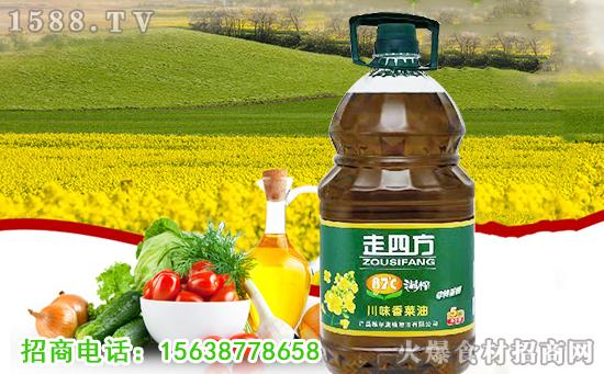 """""""油""""你更健康!走四方87度温榨香菜油,把农家清香带回家!"""