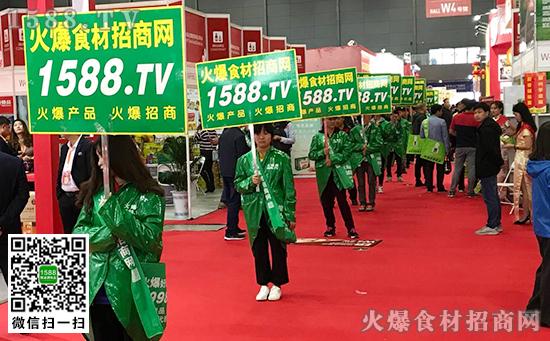 火爆宣传勇往直前,火爆食材网预祝众厂商招商火爆!