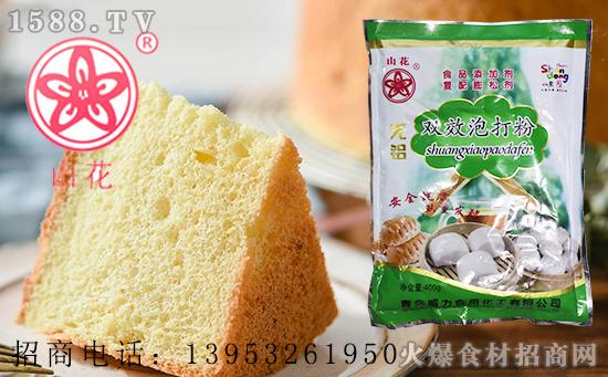 山花无铝双效泡打粉,粮食制品之快速发酵的好帮手!
