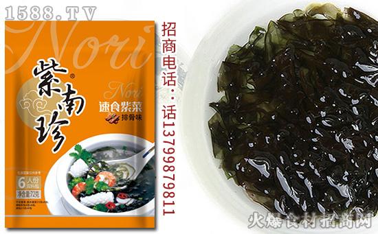 紫南珍速食紫菜,让你尝尽海的味道!