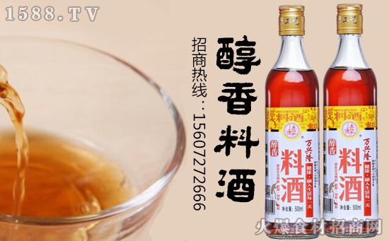 """400亿料酒市场,万兴隆醇香料酒,开启""""疯狂的料酒""""时代!"""
