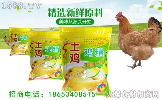 味道鲜美,品质超赞!汤母土鸡鸡精,更鲜美、更可口、更健康!