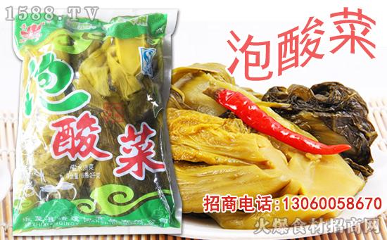 普照泡酸菜,佐餐调味,美味伴侣,享受美食乐趣!