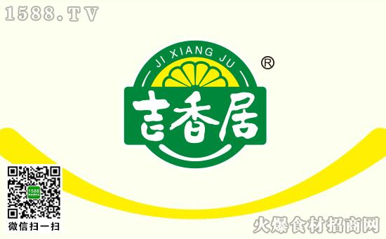 吉香居四川泡菜,打造健康泡菜品牌新主张!