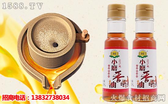 丰彩小磨香油,2项发明专利,12道工序严格检测,吃得放心!