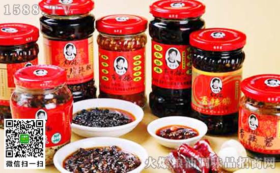 老干妈:产品出口突破80个国家和地区