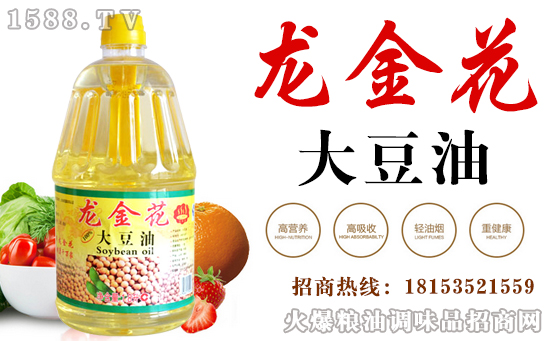 龙金花大豆油,吃出健康好礼油!