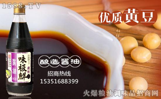 万通精制味极鲜酱油,纯酿好酱油,你值得拥有!
