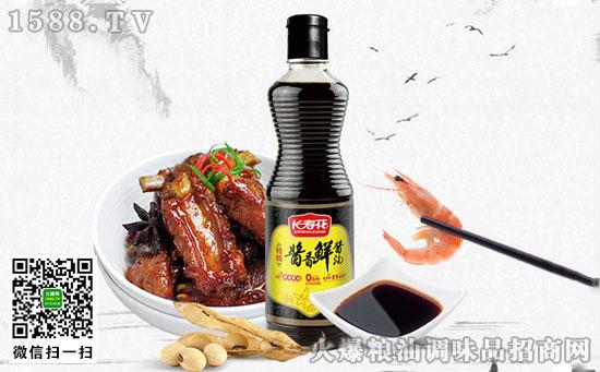 长寿花特级酱油鲜酱油,香醇滋味留住岁月沉淀之美!