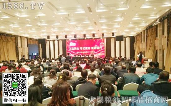 品品好集团召开年会,致力打造中国精致粮油品牌