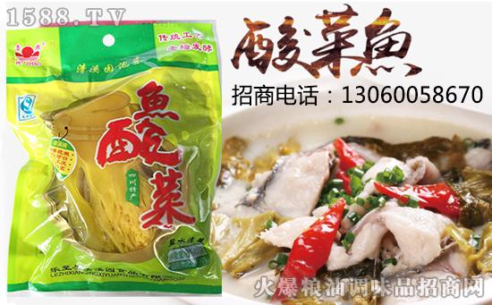 酸菜竟比鱼好吃?普照鱼酸菜,烹饪好搭档,宴宾、佐餐、馈赠之佳品!