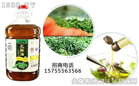 裴氏厨房花椒油:香味浓郁、麻味绵长,一滴入菜,久久回味!