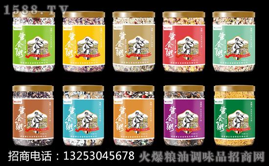 谦让正稻有机营养粥礼盒装,真有机,珍美味,臻营养!