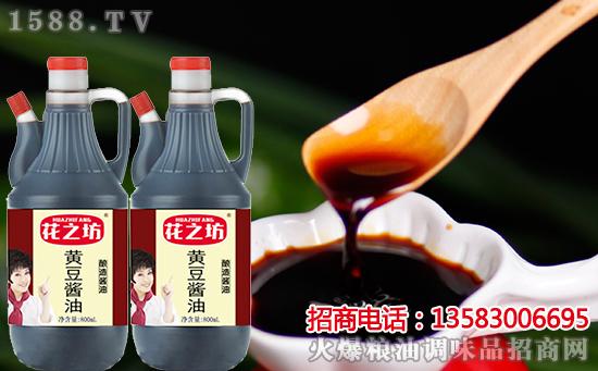 花之坊黄豆酱油,传承古法酿制,天然原榨!