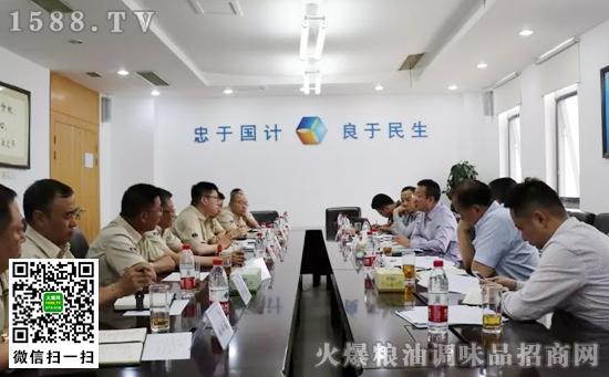 中粮油脂总经理王庆荣赴山东区中粮艾地盟调研