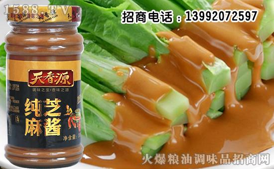味蕾的享受――天香源纯芝麻酱,不挑食材,怎么搭都好吃!