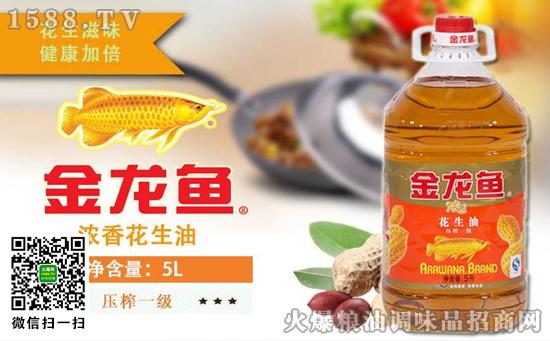 金龙鱼花生油为健康加分,严守国人餐桌食用油防线!