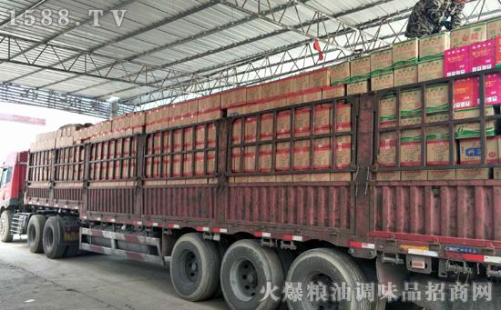 【火爆招商,不可限量】100吨!100吨!100吨!征轮味业单天发货100吨!