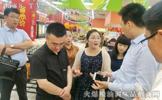 华畅味业王总一行到辽宁省大连――沃尔玛华南店、沃尔玛奥林匹克店考察
